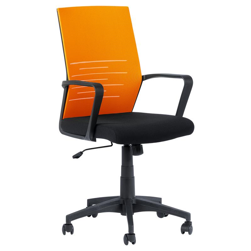 Офис стол 7041 - черен/оранжев