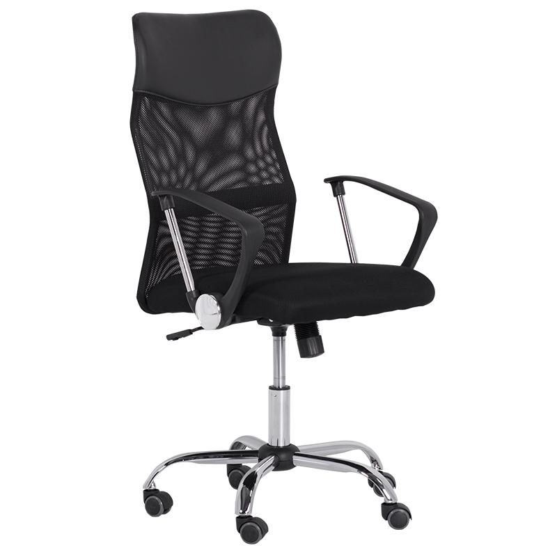 Офис стол - 6590-2 черен