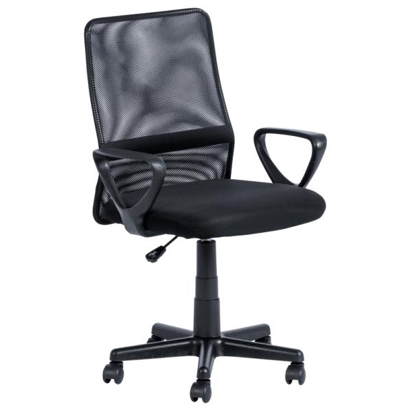 Офис стол 7034 - черен