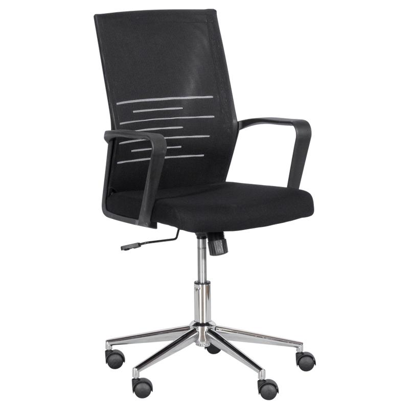 Офис стол 7041-1 - черен