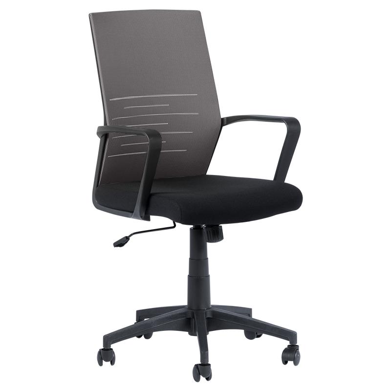 Офис стол 7041 - черен/сив