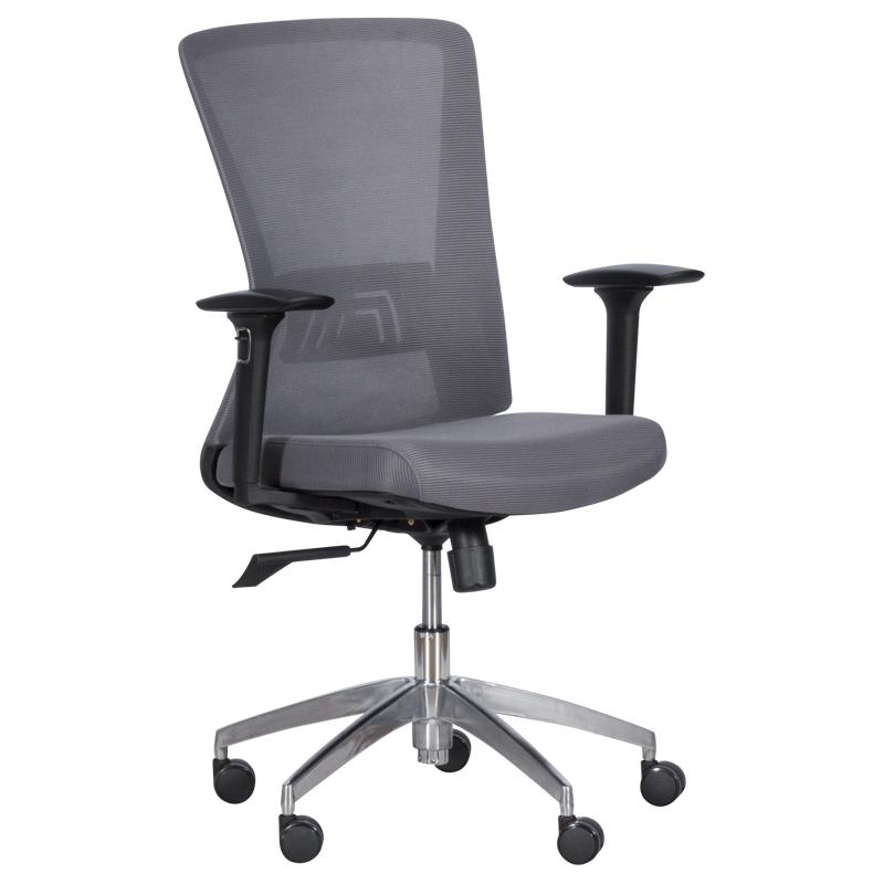 Офис стол - 7543 сив
