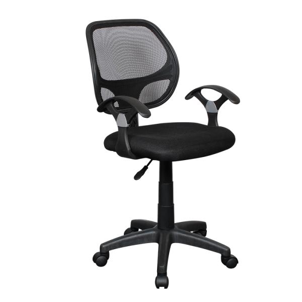 Офис стол - 7013-1 черен