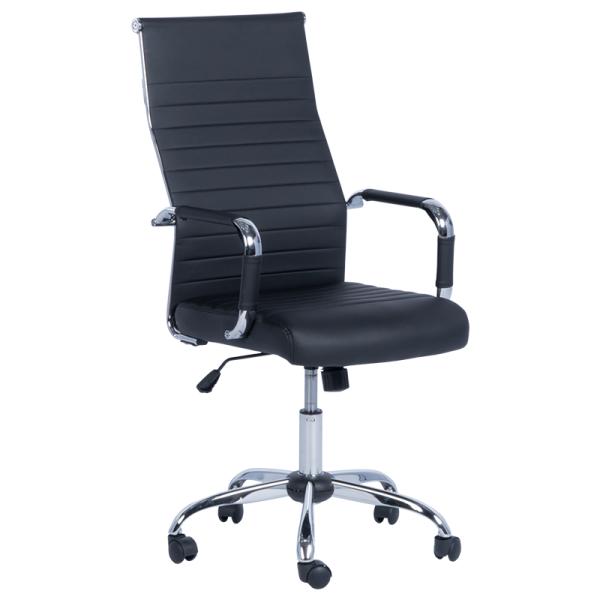 Директорски стол 7704 - черен