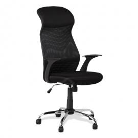 Офис стол-7032 черен