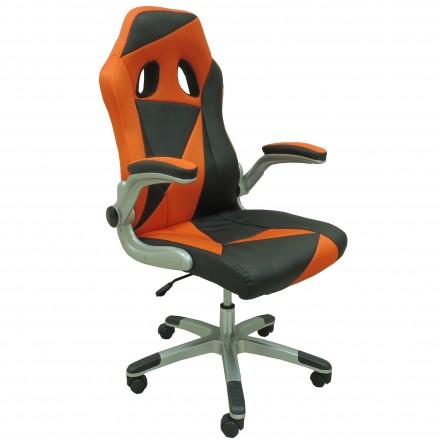Офис стол-Form оранжев