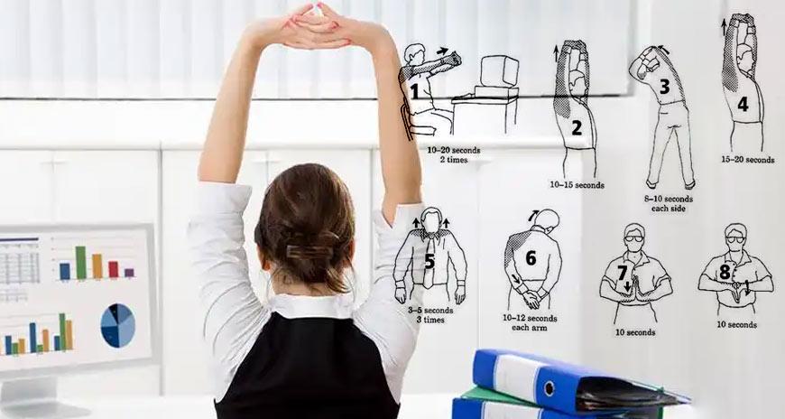 упражнения в офиса