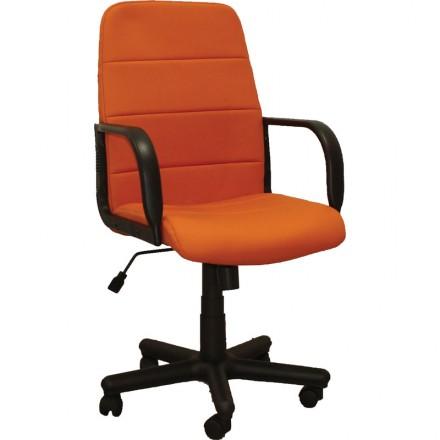 Офис стол – Booster оранжев