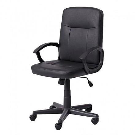 Работен стол – Cargo черен